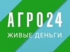 Франшиза АГРО24