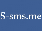 S-sms