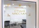 Фото франшизы Санкт-Петербургская Школа Красоты