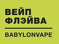 Франшиза Vape Flava by Babylon