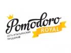 Франшиза Pomodoro ROYAL