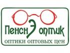 ПенснЭ Оптик
