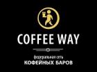 Coffee Way