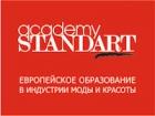 Франшиза Academy Standart