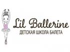 Франшиза Lil Ballerine