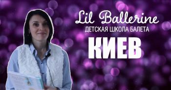 Синельникова Мирослава Валерьевна