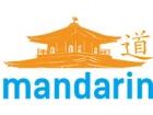Франшиза Mandarin