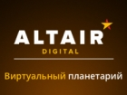 Франшиза Altair VR