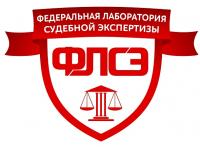 Франшиза Федеральная Лаборатория Судебной Экспертизы
