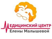 Франшиза Медицинский центр Елены Малышевой