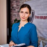 Кузьмина Алина