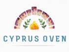 Франшиза Cyprus Oven