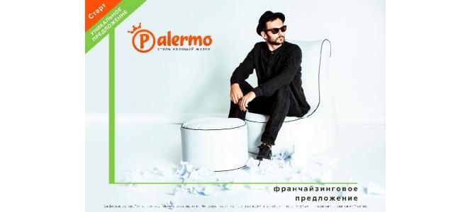 Презентация Palermo