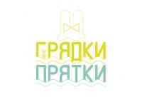 Франшиза Грядки-Прятки