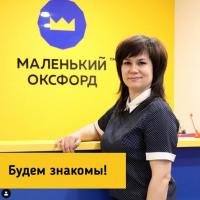 Юлия Муллагалиева