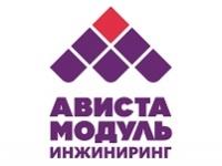 Франшиза Ависта Модуль Инжиниринг