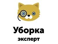 Франшиза Уборка Эксперт