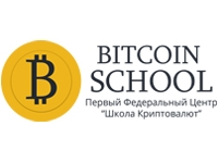 Франшиза Bitcoin school