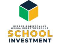 Первая Федеральная Школа Инвестирования