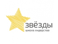 Франшиза Звёзды