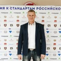 Евгений Летягин