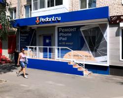 Фото предприятия Pedant.ru