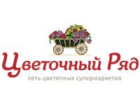 Франшиза Цветочный Ряд
