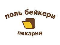 Франшиза Поль Бейкери
