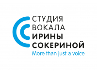 Франшиза Студия вокала Ирины Сокериной