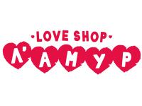 Франшиза Love Shop Л'амур