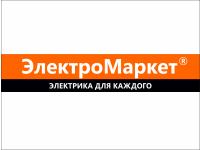Франшиза ЭлектроМаркет