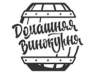 Франшиза Домашняя Винокурня