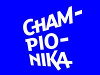 Франшиза Championika Digital