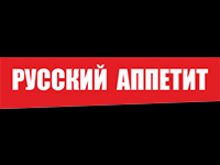 Франшиза Русский аппетит
