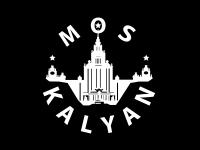 #МосКальян