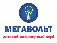 МегаВольт