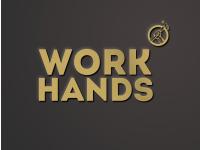 Рабочие Руки
