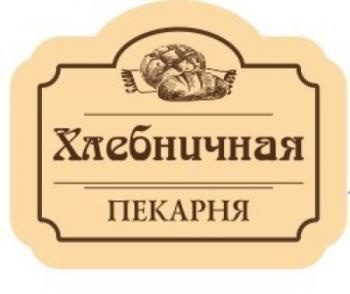 Кладников Максим