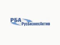 Франшиза РусБизнесАктив