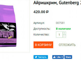 Изображение - Готовый бизнес как купить действующий интернет-магазин md_ajw7AR5J