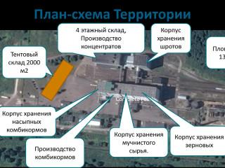 Комбикормовый завод мощностью 15 тыс т. в месяц в Волосово, Лен. Обл.