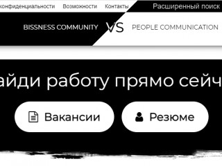 Онлайн-бизнес платформа со встроенной уникальной INOWUS CRM-системой