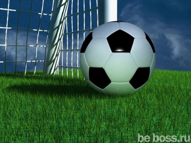 Продажа футбольного бизнеса дать объявление чернышев