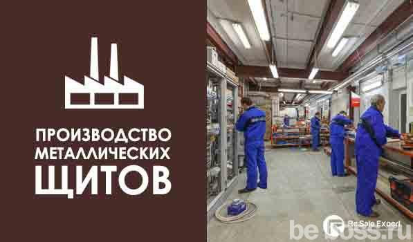 производители металлических щитовых