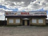 Кафе/магазин на берегу Волги