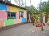 Действующий частный детский сад.