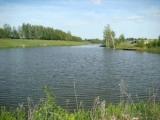 Платная рыбалка и активный отдых