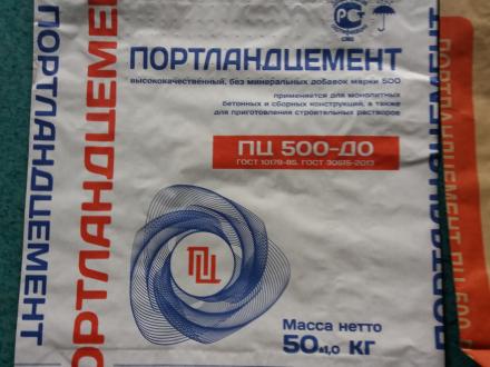 Изображение - Бизнес на продажу pr_ajTNcgpc