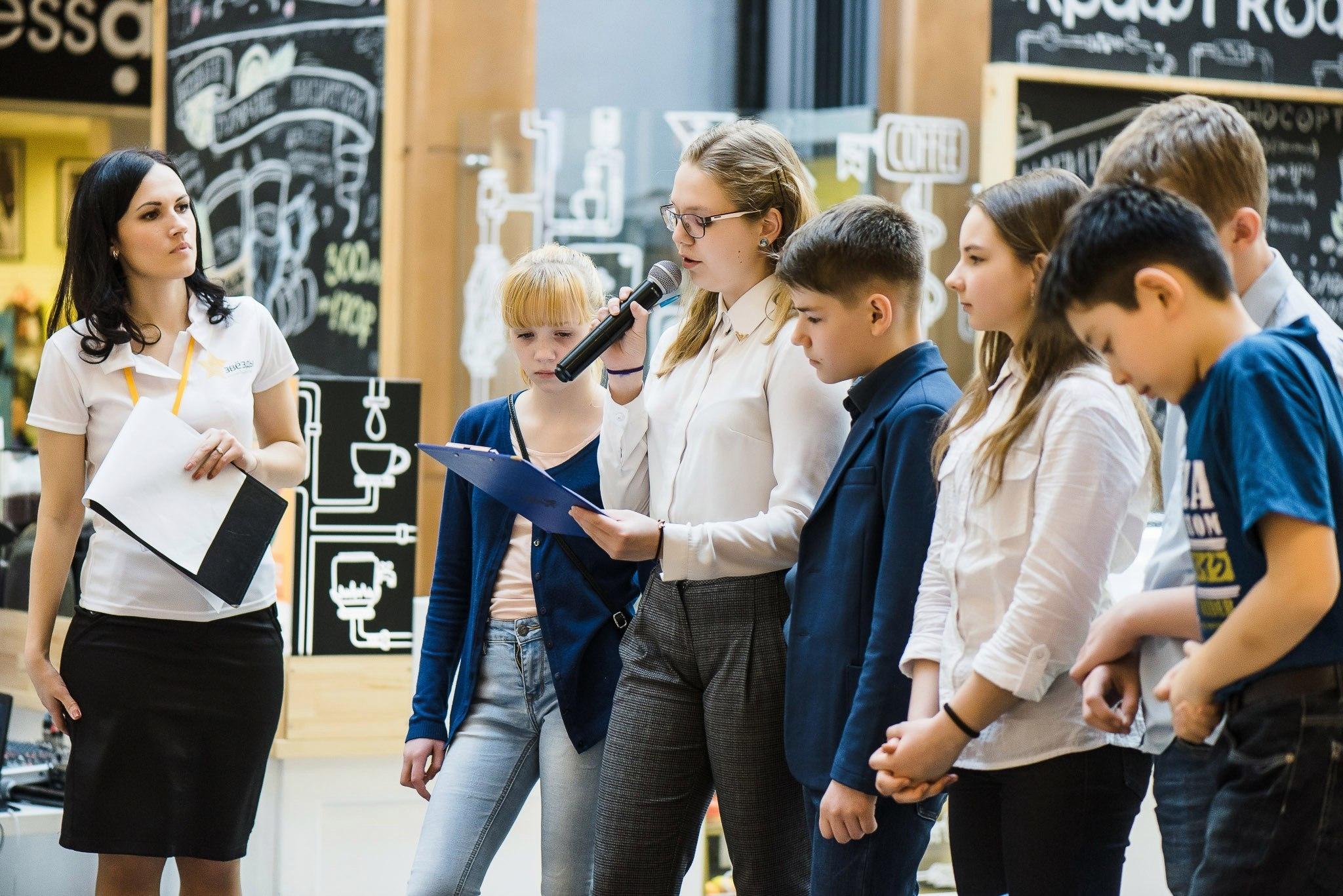 Изображение - 8 идей бизнеса направленного на детскую аудиторию h25ksh1-ly3mtf.optimize