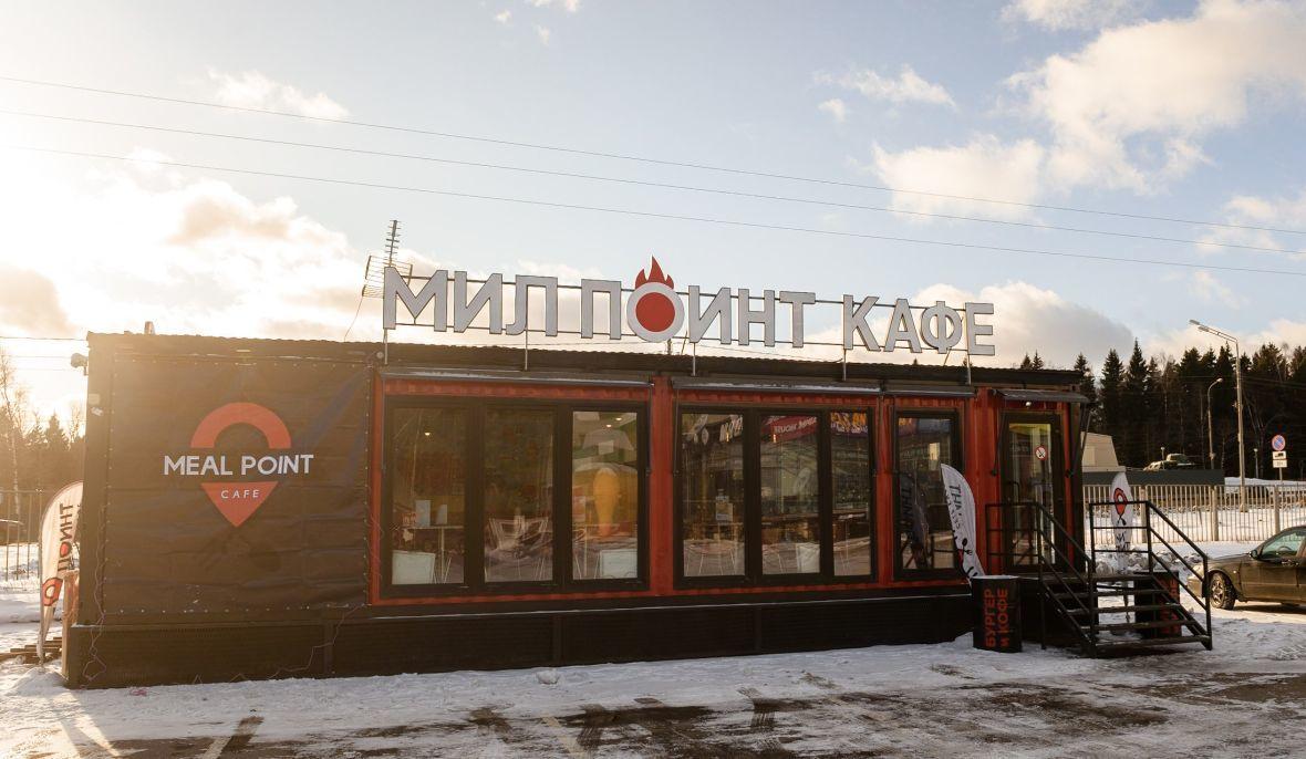 Мил Поинт кафе